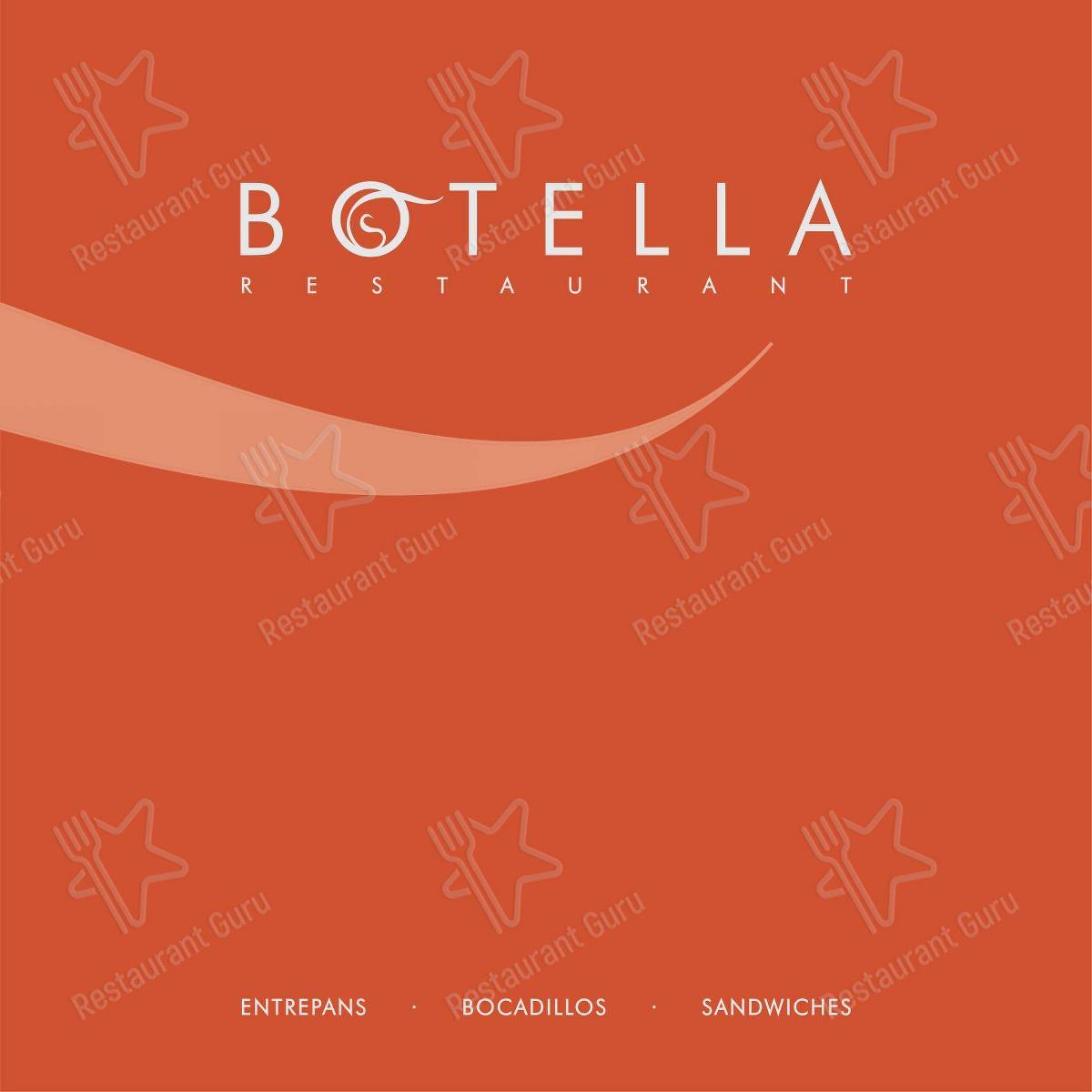 Меню для посетителей ресторана Botella