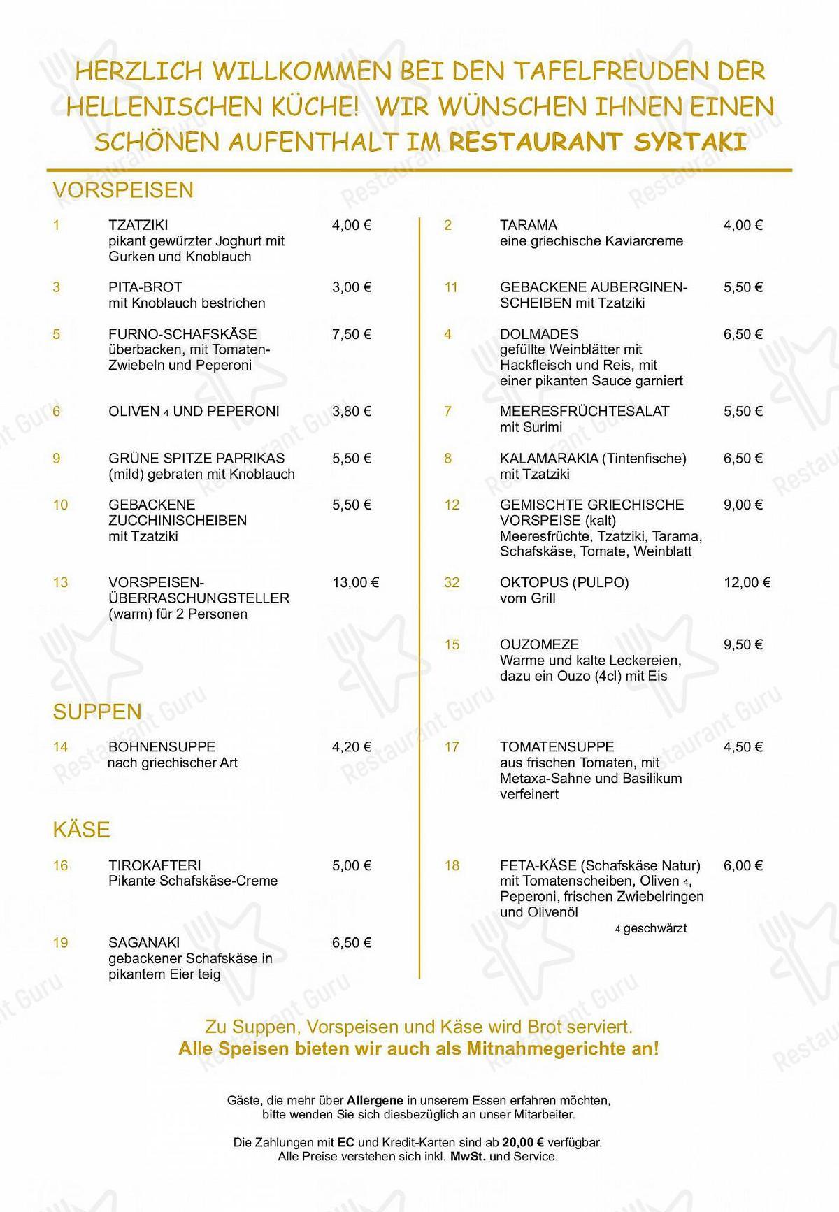 Découvrez le menu pour Syrtaki