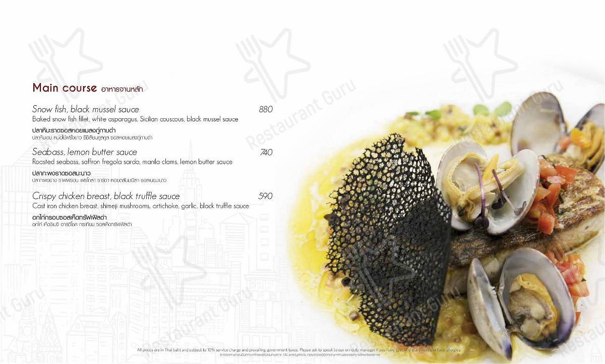 Scalini - Food Menu