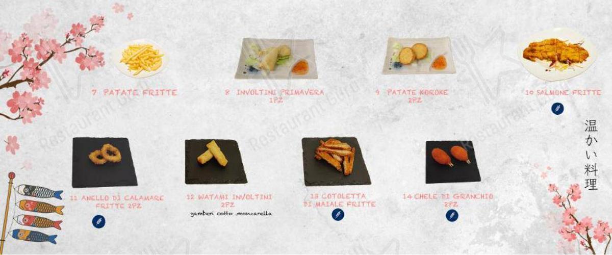 Watami Speisekarte - Essen und Getränke