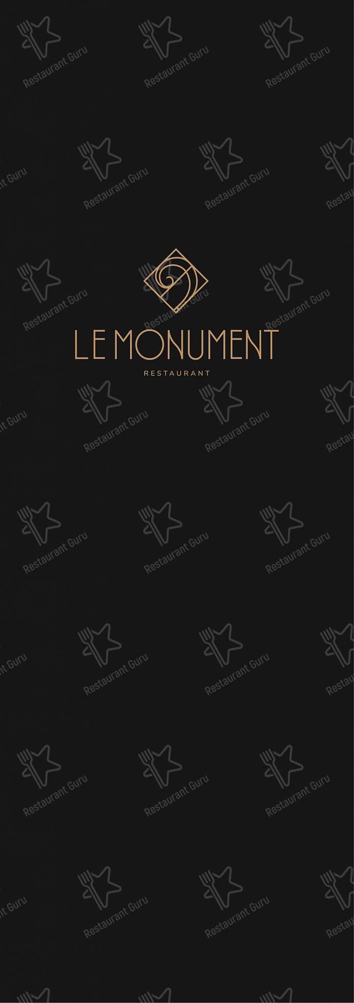 Mira la carta de Le Monument