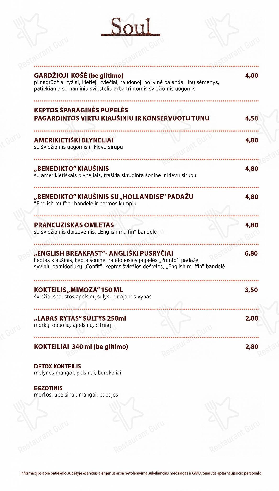Menu pour Soul restaurant