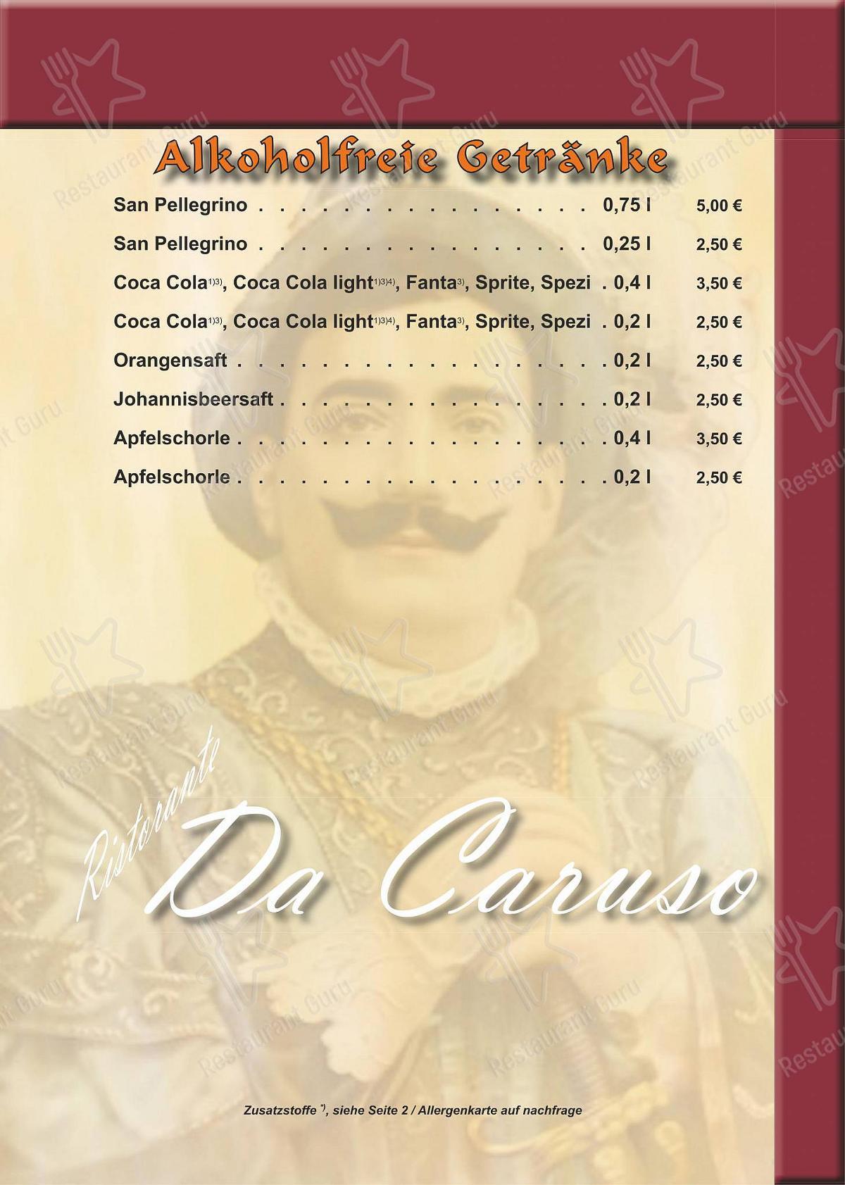 Меню для посетителей ресторана Caruso