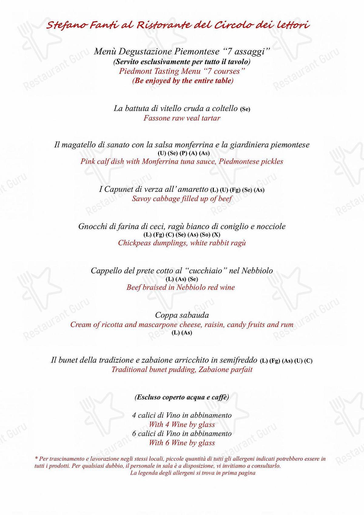 Barney's - il Bar del Circolo dei lettori in Torino - Menu ristorante