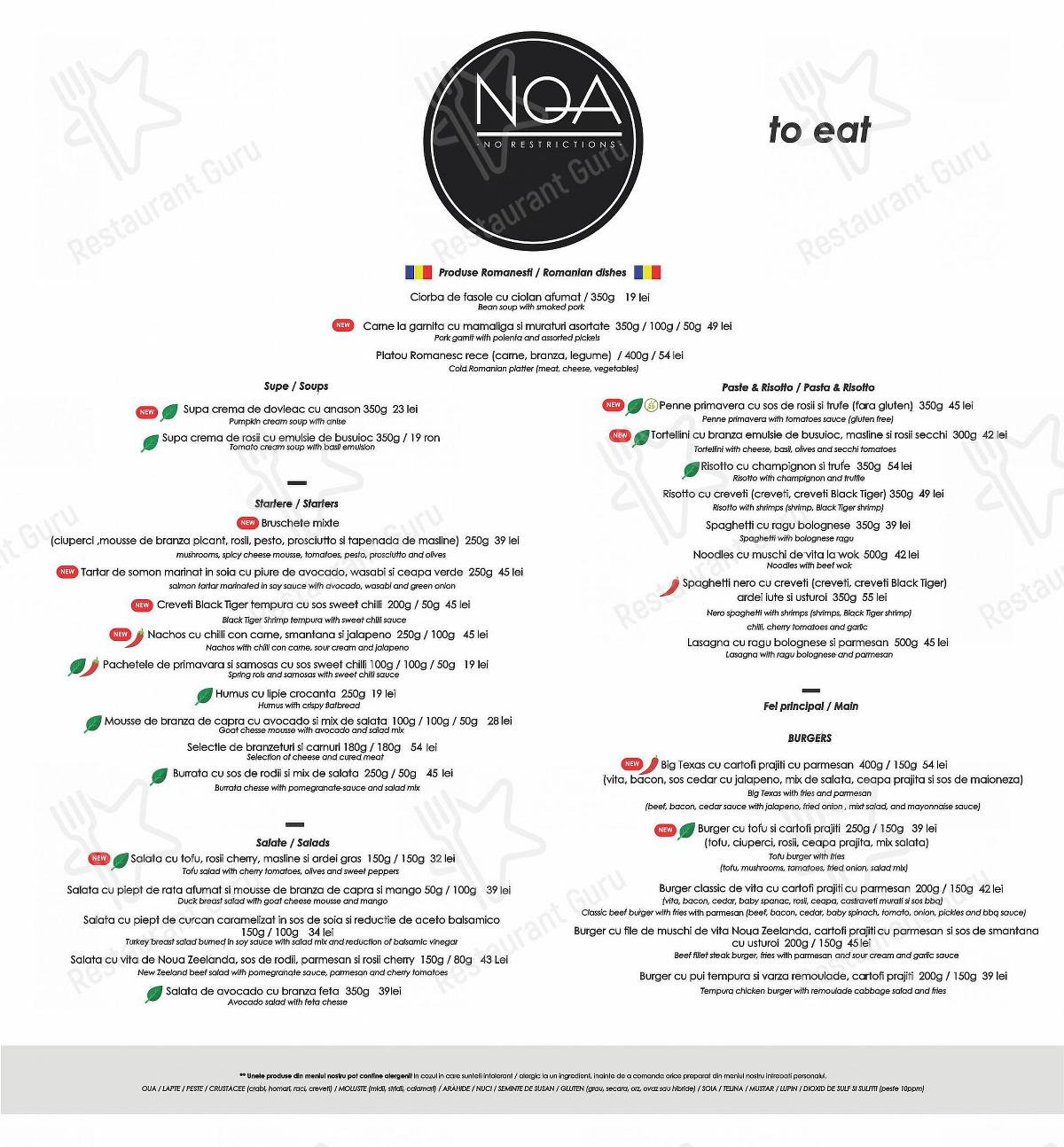 Noa restoclub menu - meals and drinks