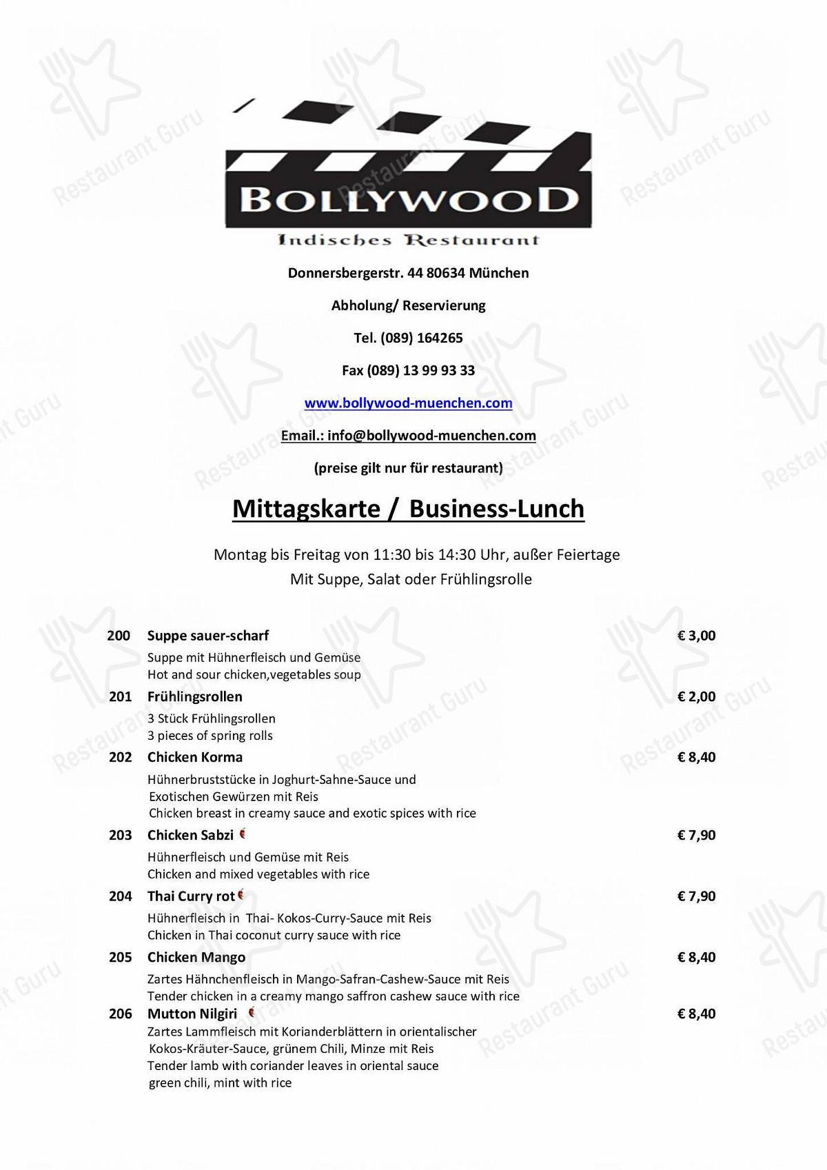 Lunch Menu von Bollywood restaurant