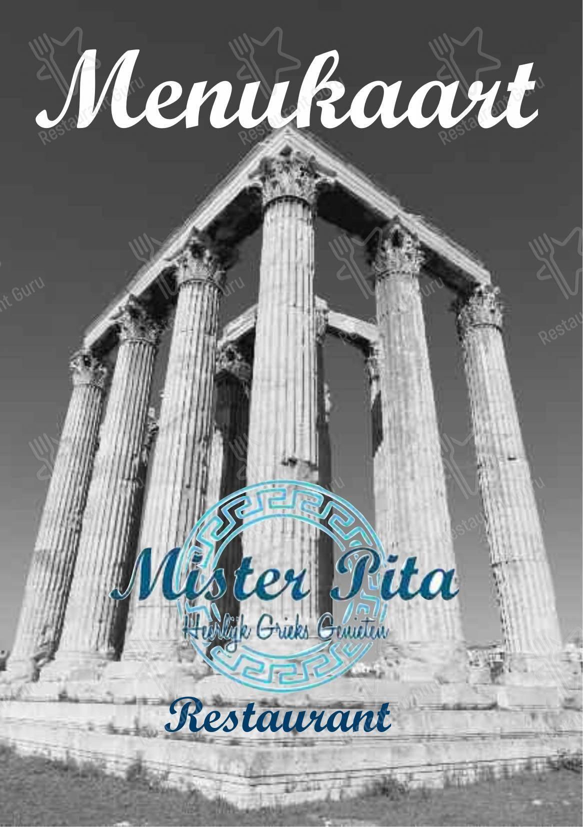Menu for the Mister Pita restaurant
