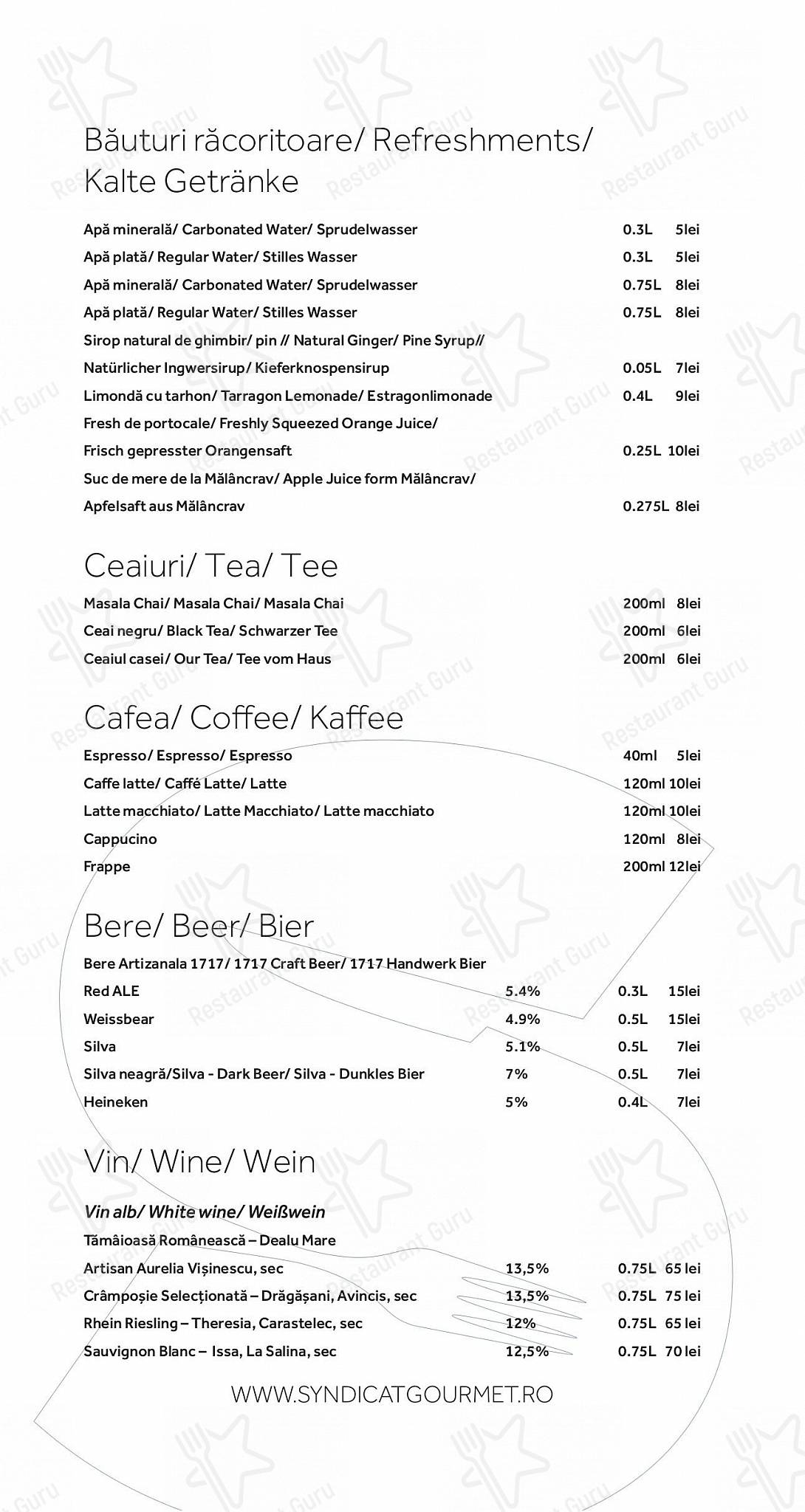 Syndicat Gourmet menu - dishes and beverages