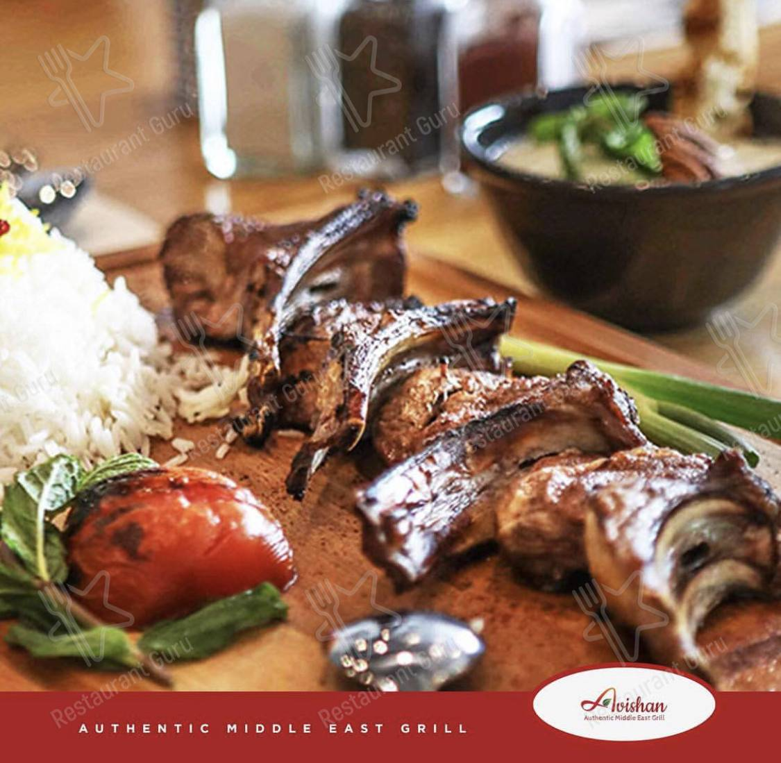Avishan Authentic Middle East Grill menu - meals and drinks