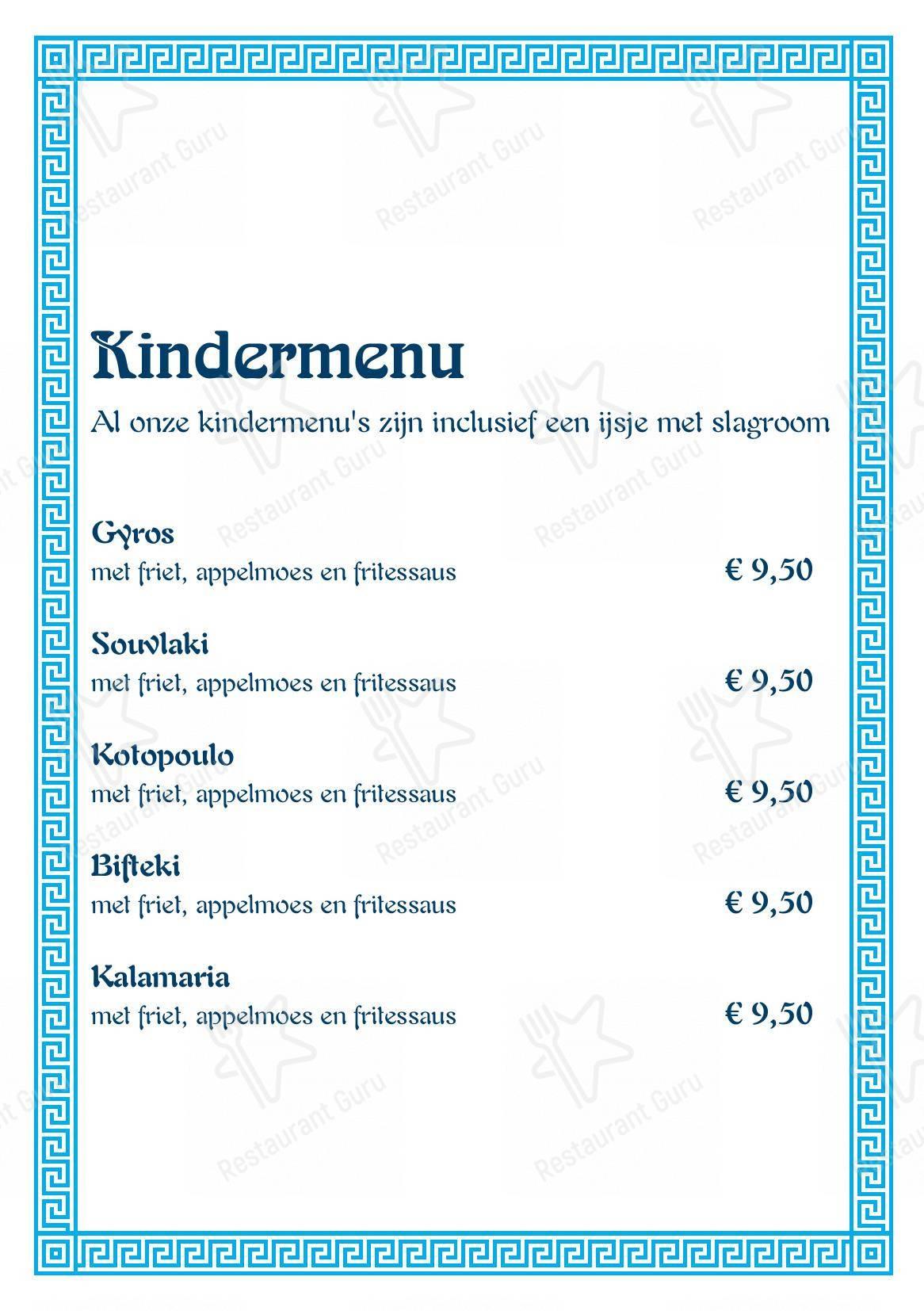 Mister Pita menu - meals and drinks