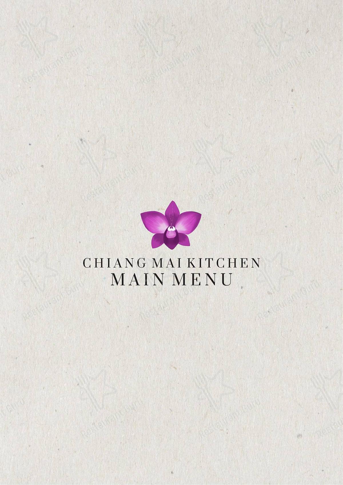 Menu At Chiang Mai Kitchen Restaurant Oxford