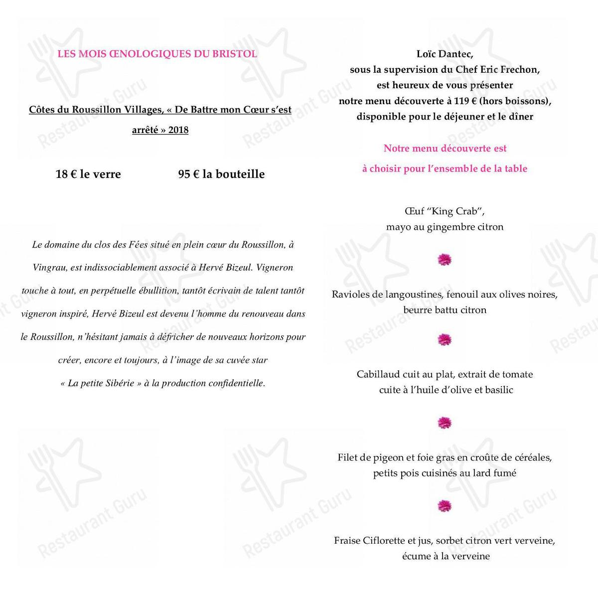 Меню ресторана 114, Faubourg