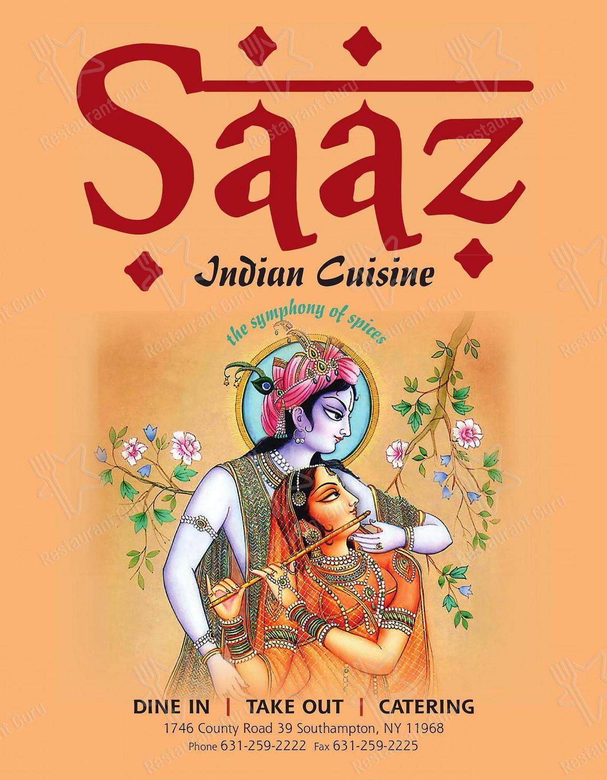 Saaz menu - meals and drinks