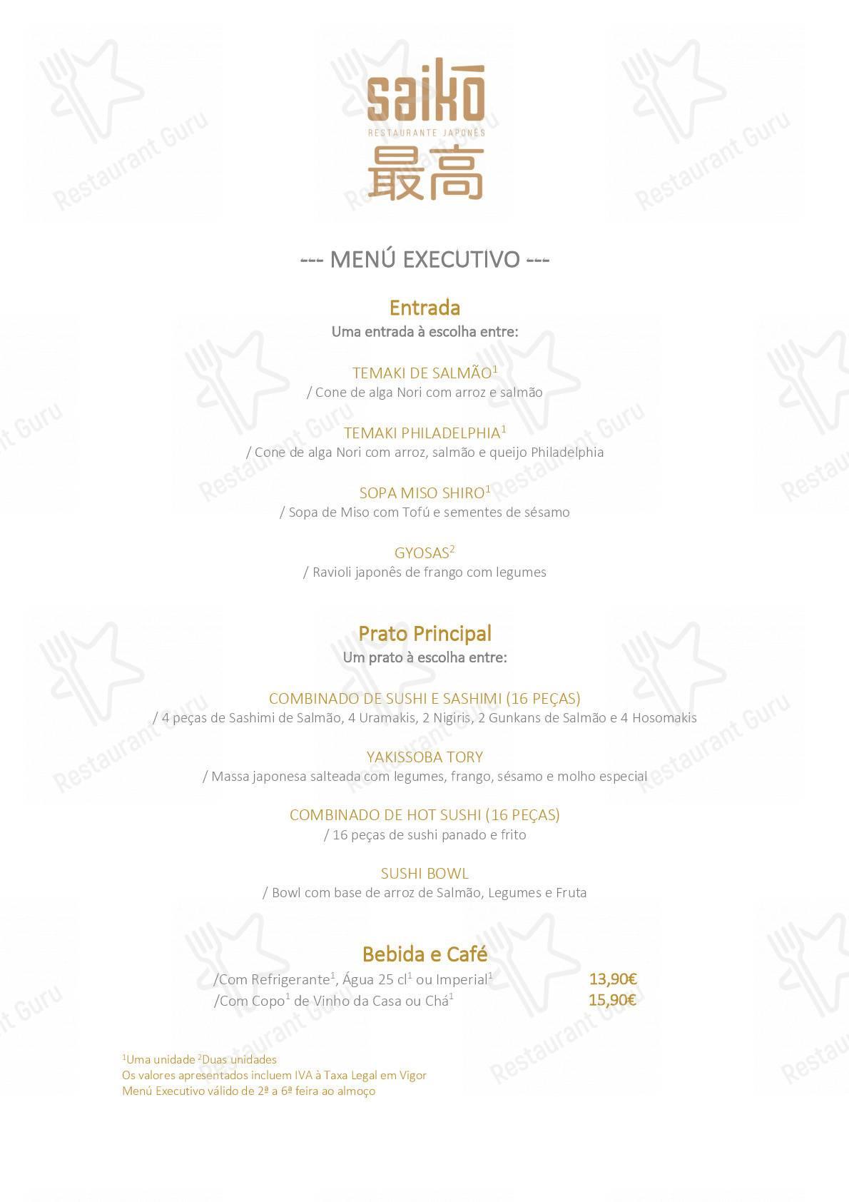 Saikō menu