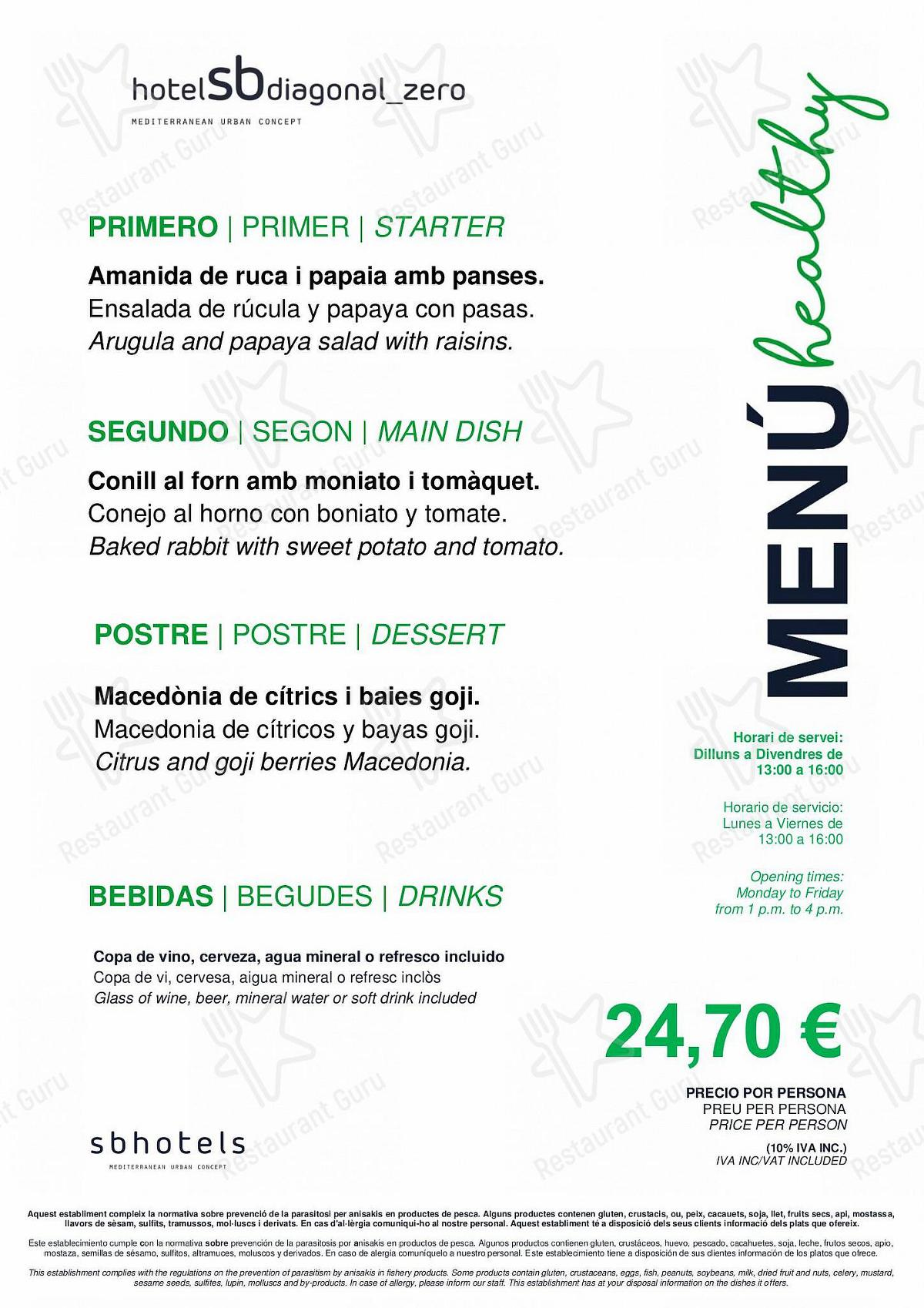Check out the menu for ECHO Restaurant