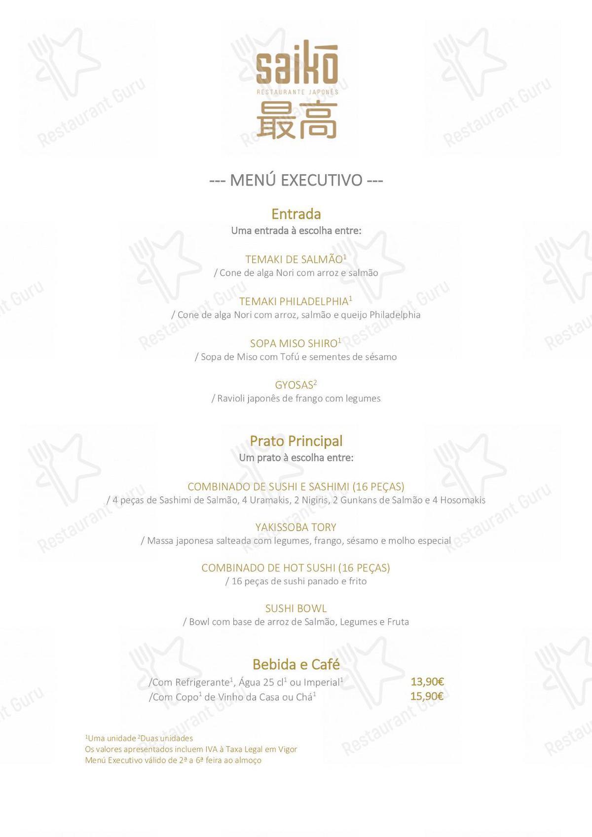 Saikō menu - meals and drinks
