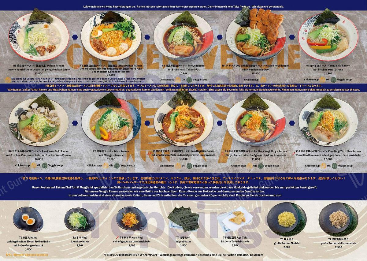Speisekarte von Takumi restaurant