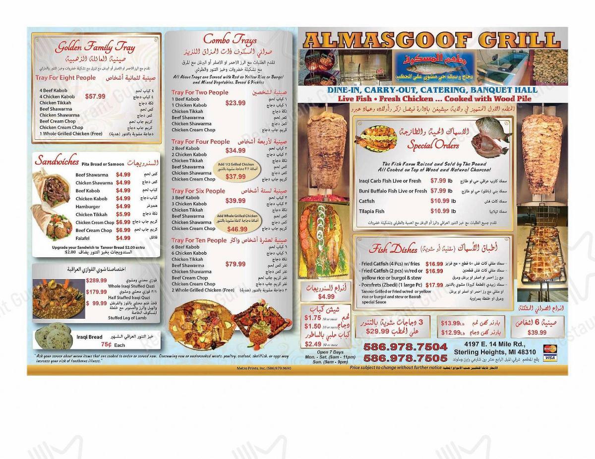Al Masgoof menu - meals and drinks