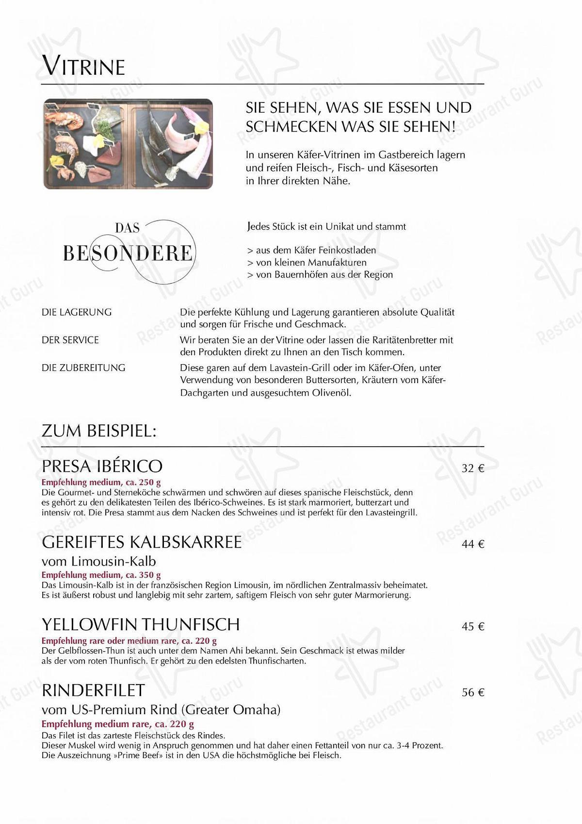 Käfer-Schänke Speisekarte - Gerichte und Getränke