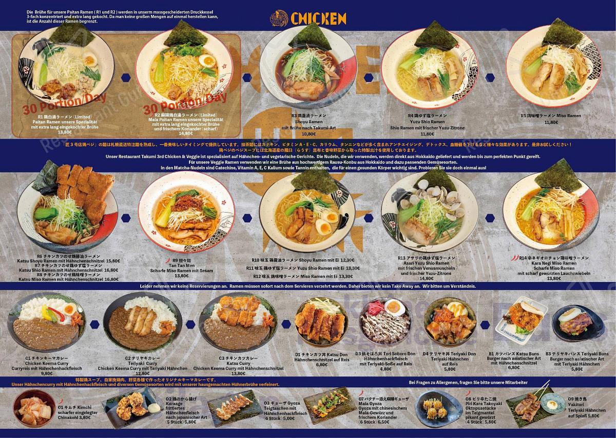 Seht euch die Speisekarte von Takumi an