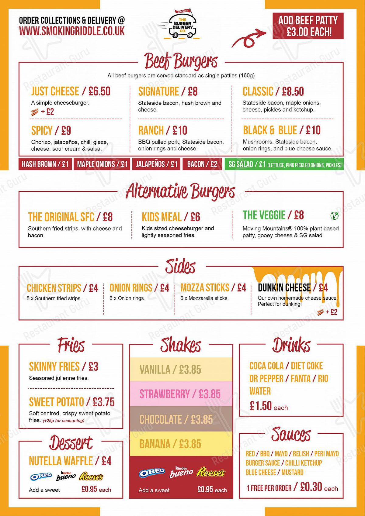 Smokin' Griddle menu - meals and drinks