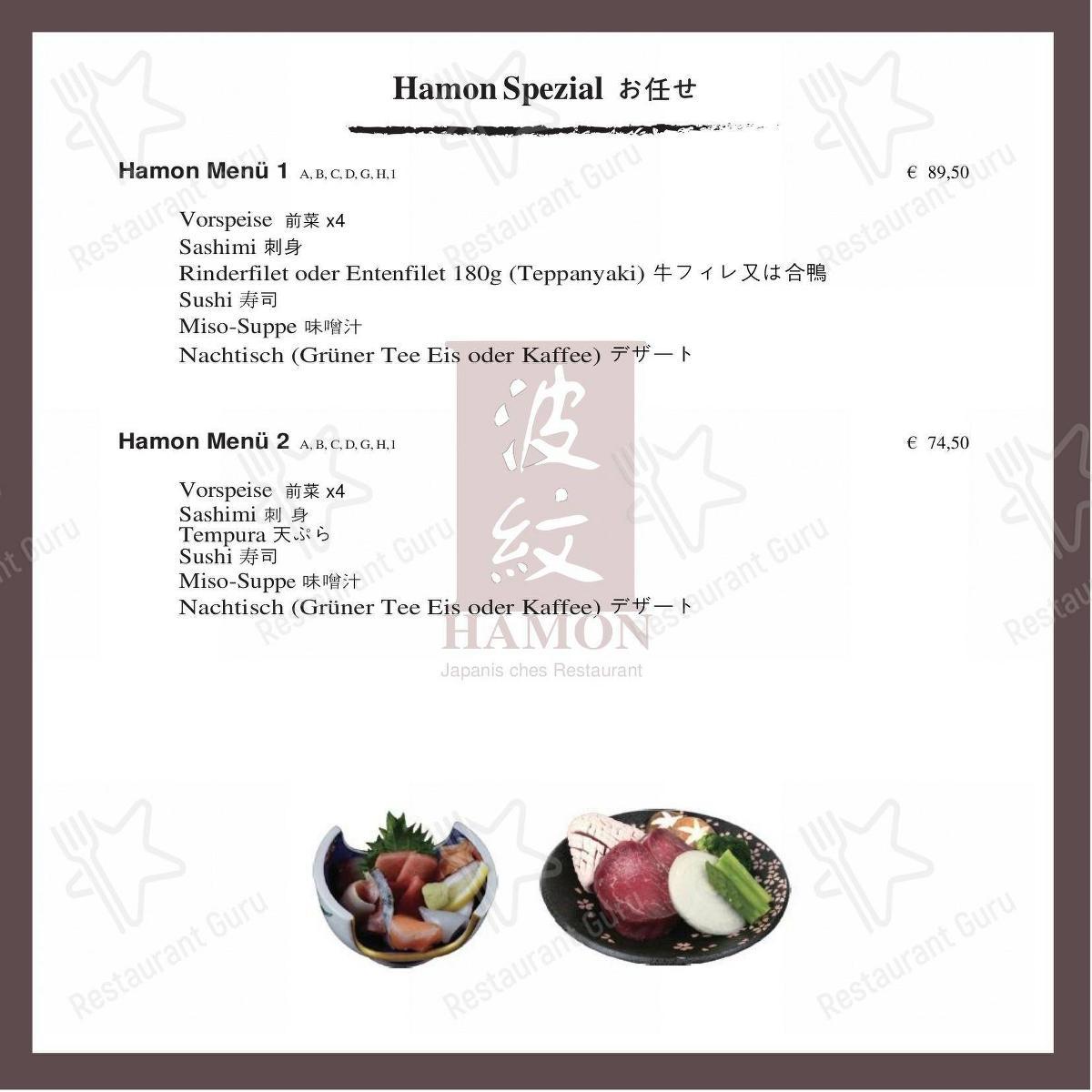 Hamon Speisekarte - Essen und Getränke