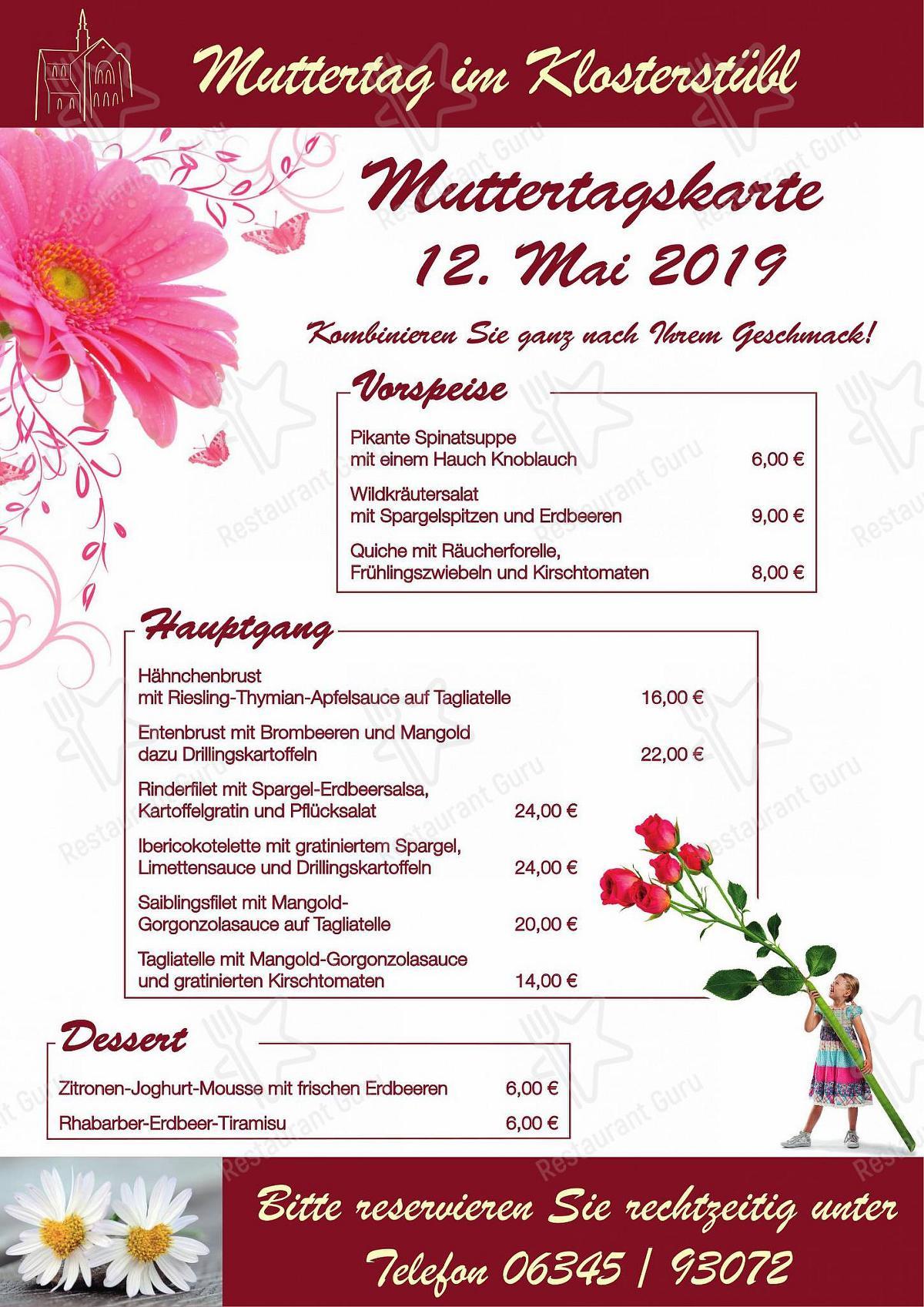 Меню Klosterstüb'l - блюда и напитки