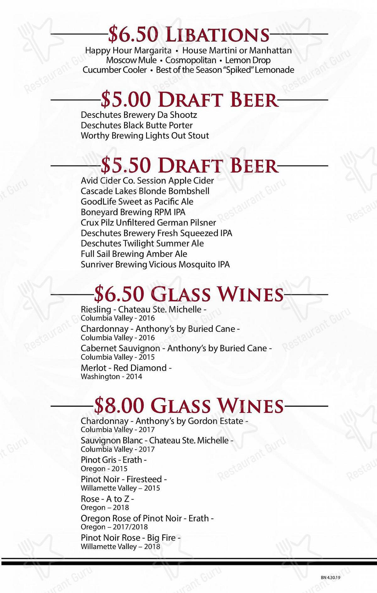 Anthony's at the Old Mill District menu - meals and drinks