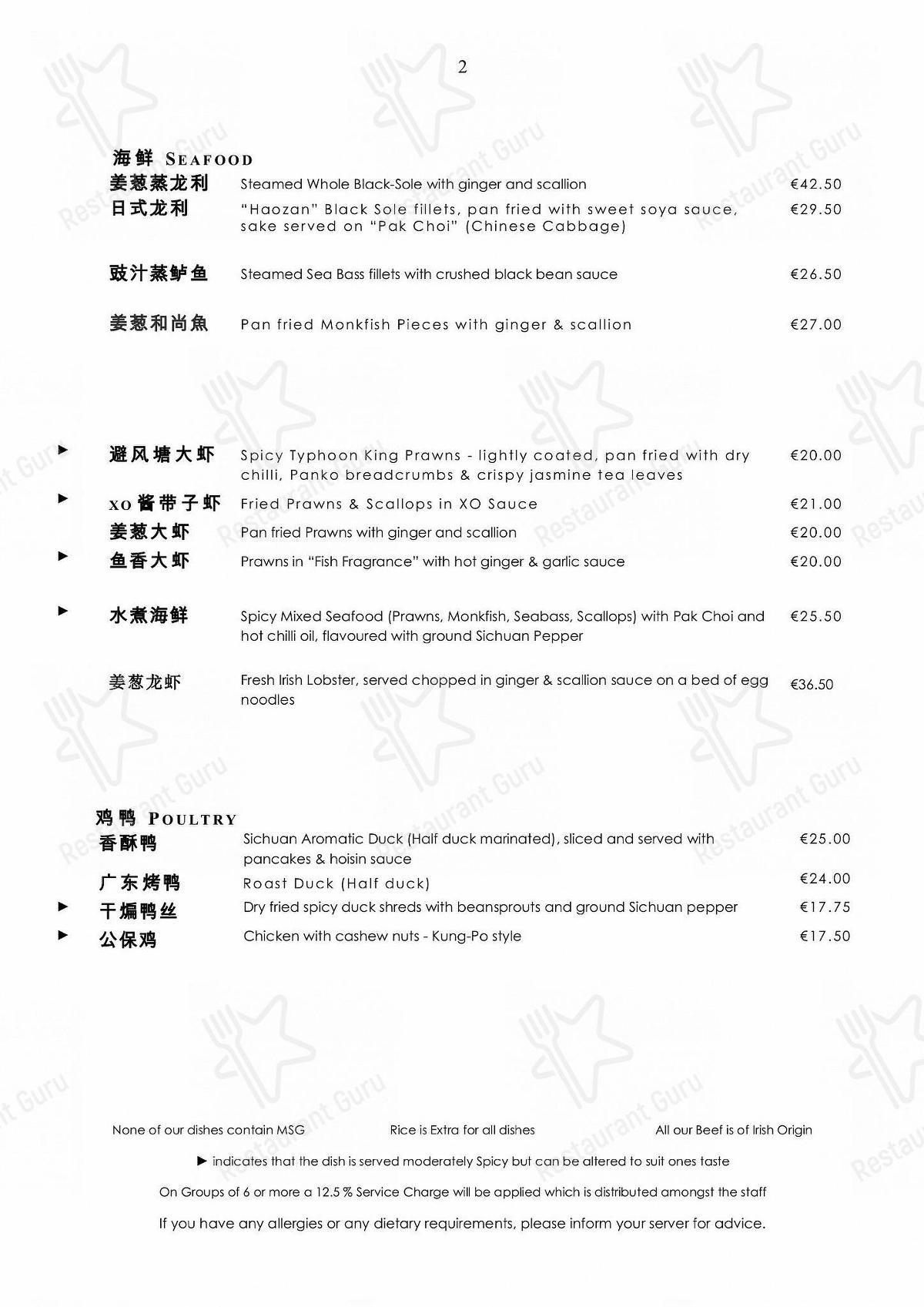Carta de China Sichuan restaurante