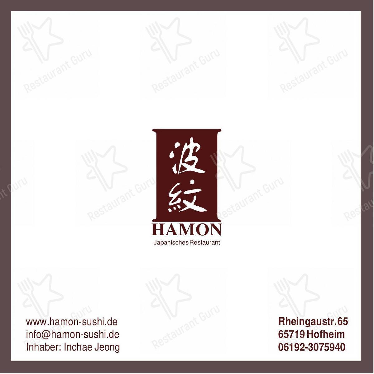 Hamon Speisekarte