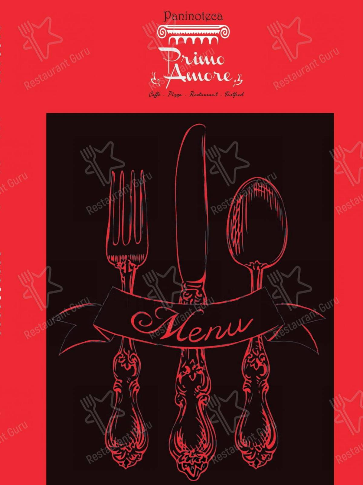 Primo Amore menu - dishes and beverages