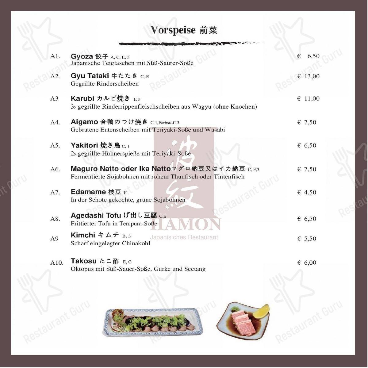 Hamon Speisekarte - Gerichte und Getränke
