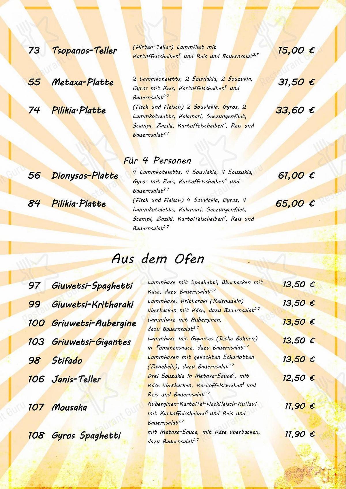 Dionysos Traube menu