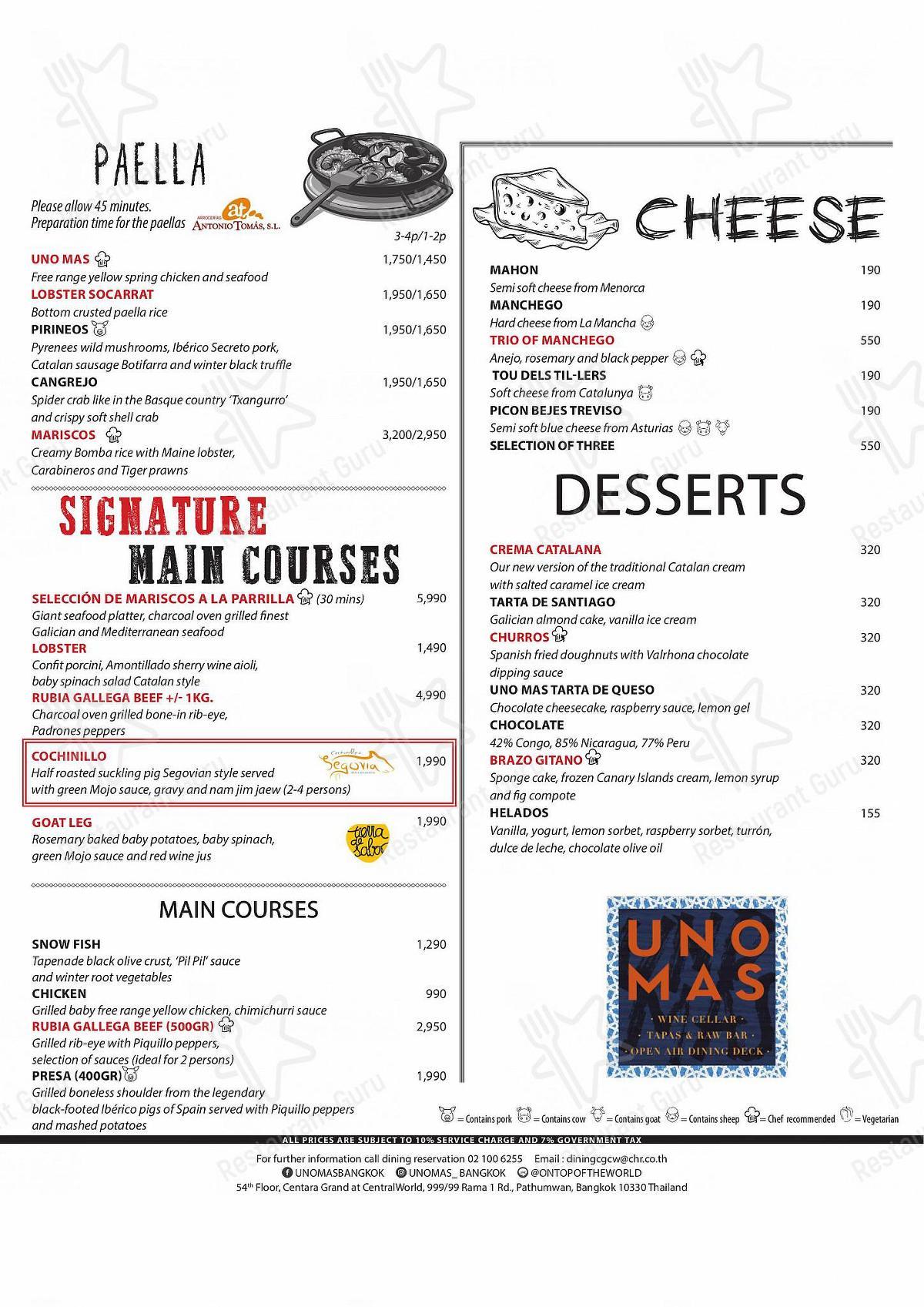 Uno Mas menu - meals and drinks