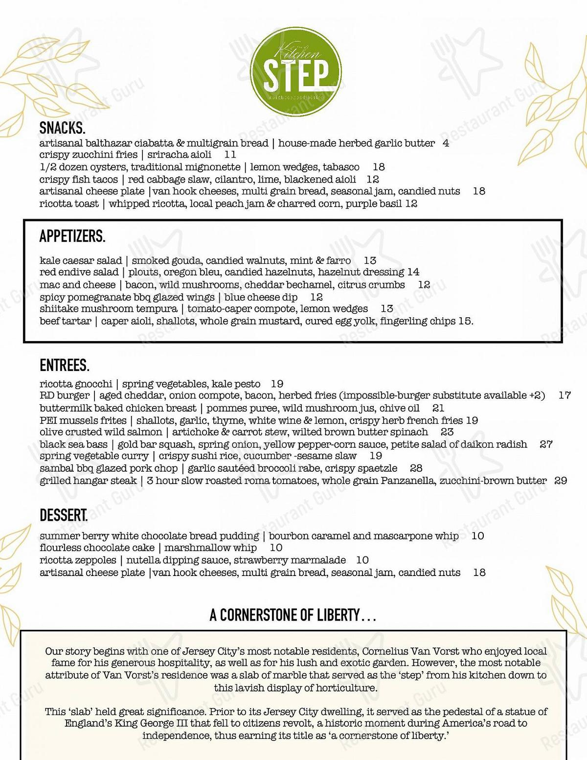 The Kitchen Step menu - dishes and beverages
