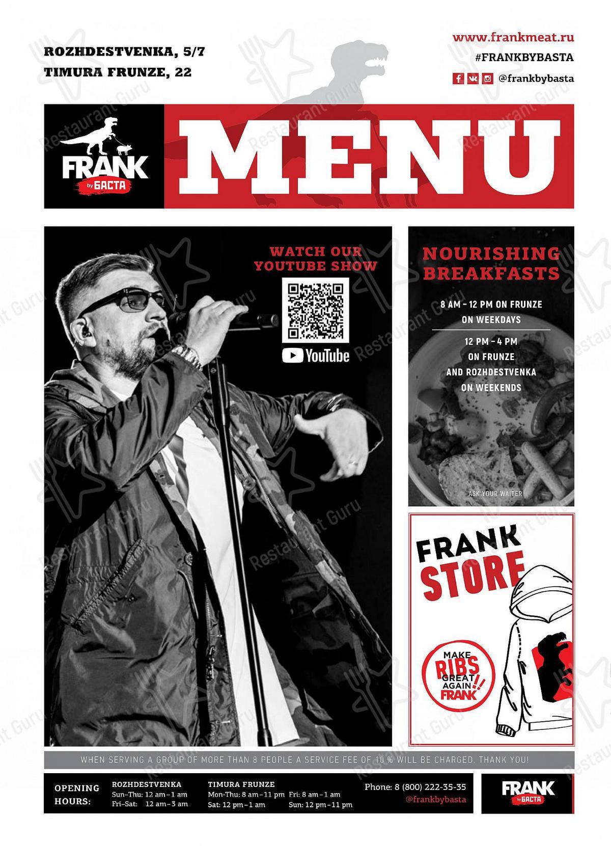 Carta de Frank restaurante