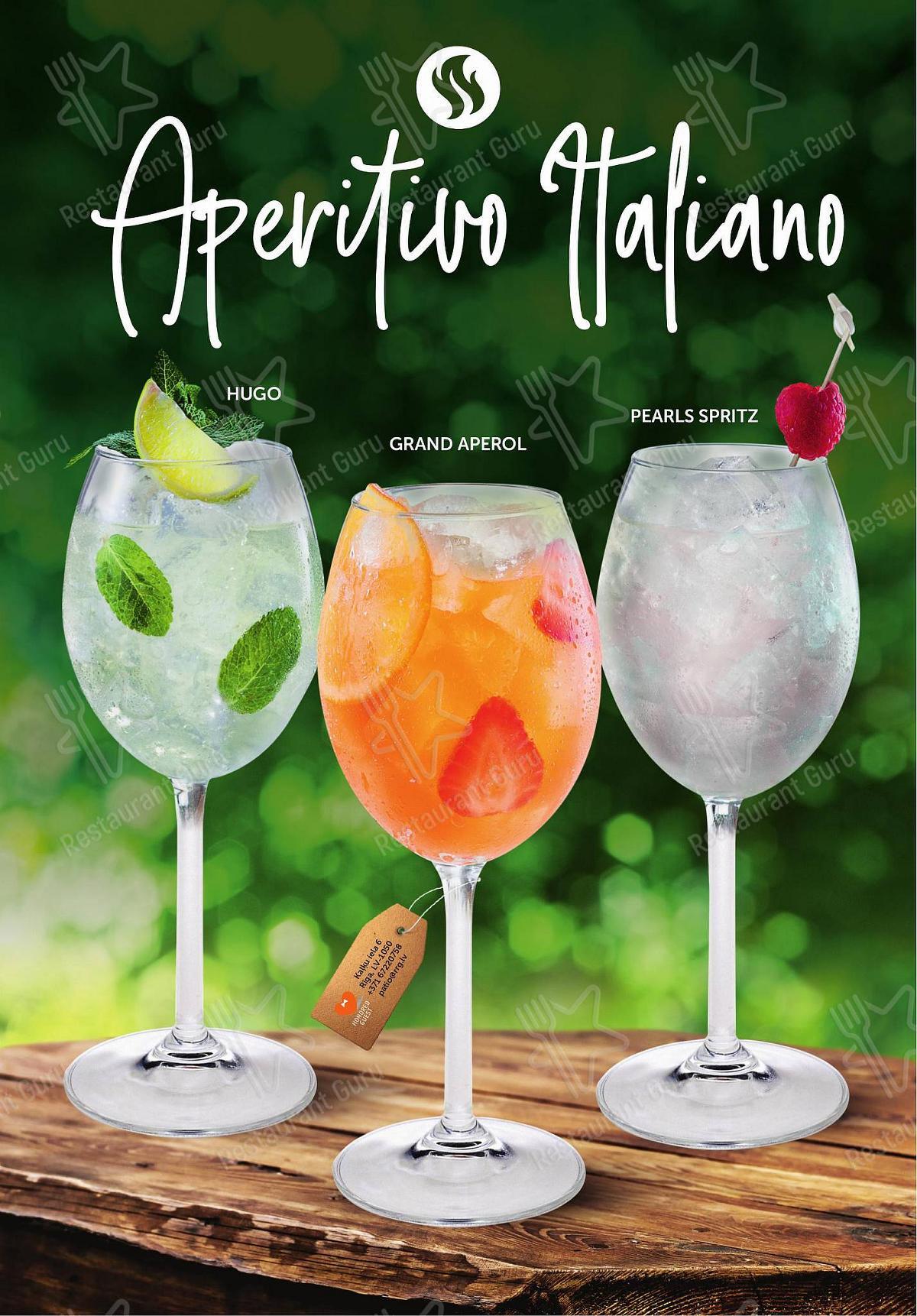 Menu for the Il Patio restaurant