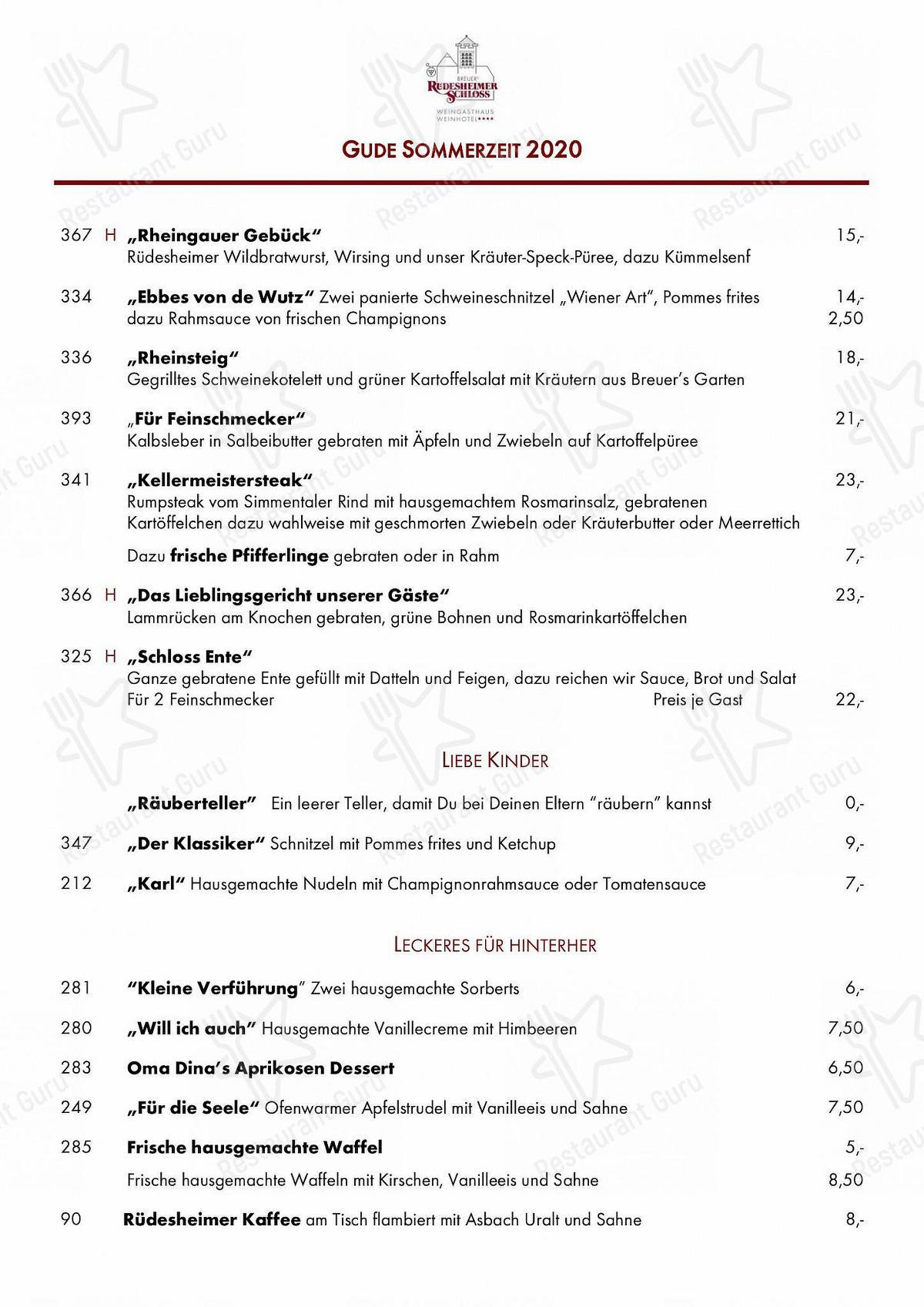 Меню Breuer's Rüdesheimer Schloss - еда и напитки