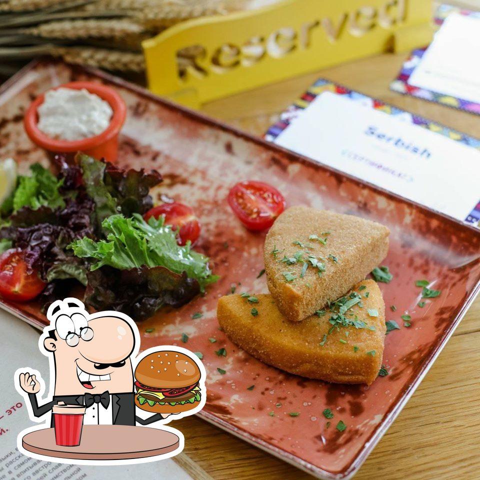 Serbish предоставляет множество вариантов для любителей гамбургеров