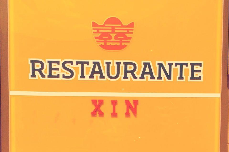 O Xin tem seu próprio representação gráfica