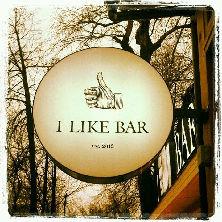 I Like Bar, Кафе имеет свой логотип