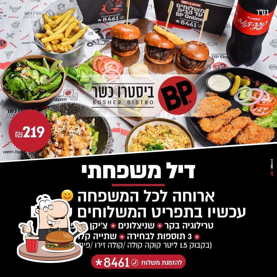 Order a burger at BP Kosher Bistro Haifa Bay