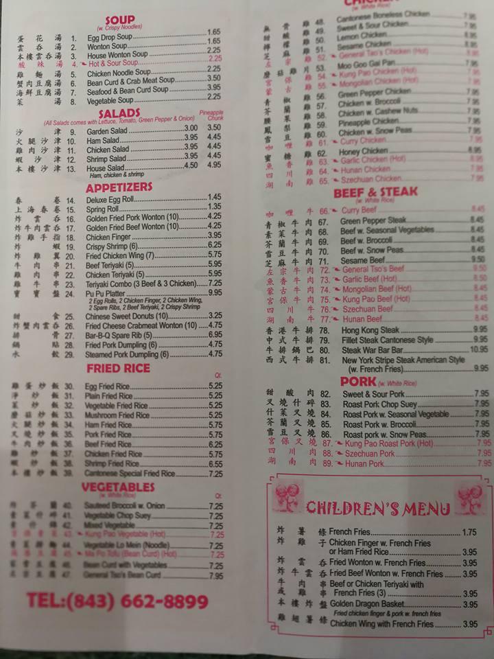 golden dragon menu greensboro nc
