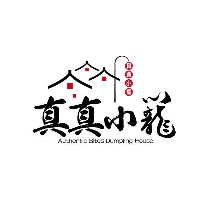 El logo de Authentic Bites Dumpling House