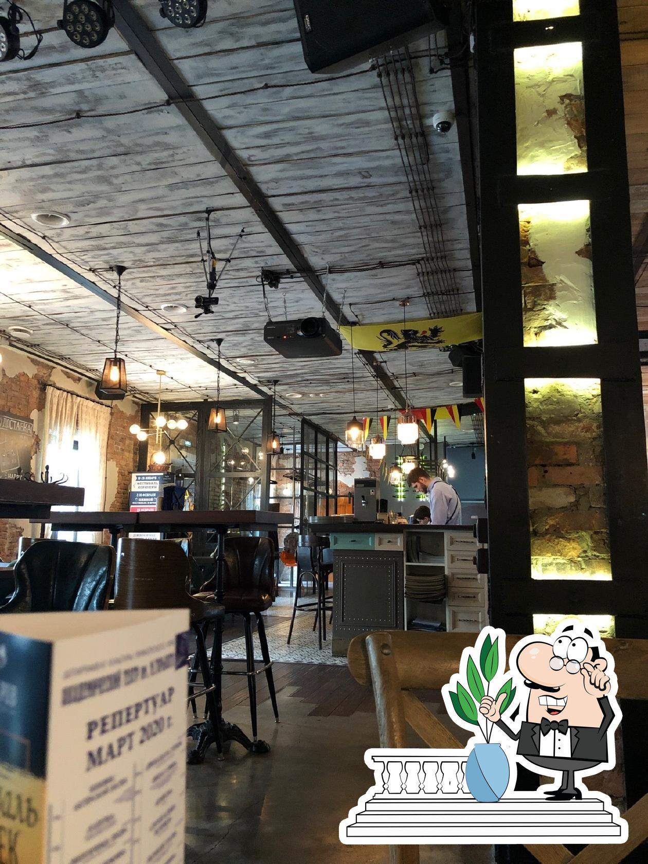Наслаждайтесь видом , который открывается из Brugge Pub