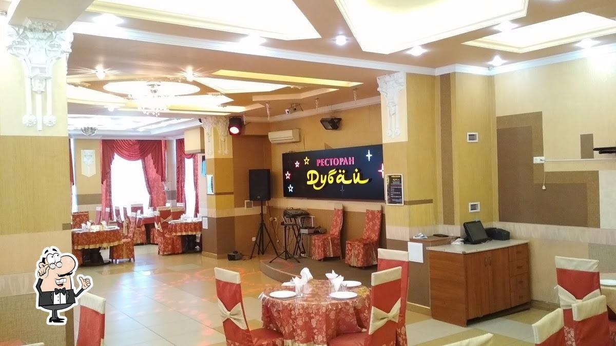 Ресторан дубай в дербенте продажа отеля на кипре
