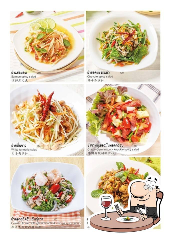 Блюда в Khaomao - Khaofang
