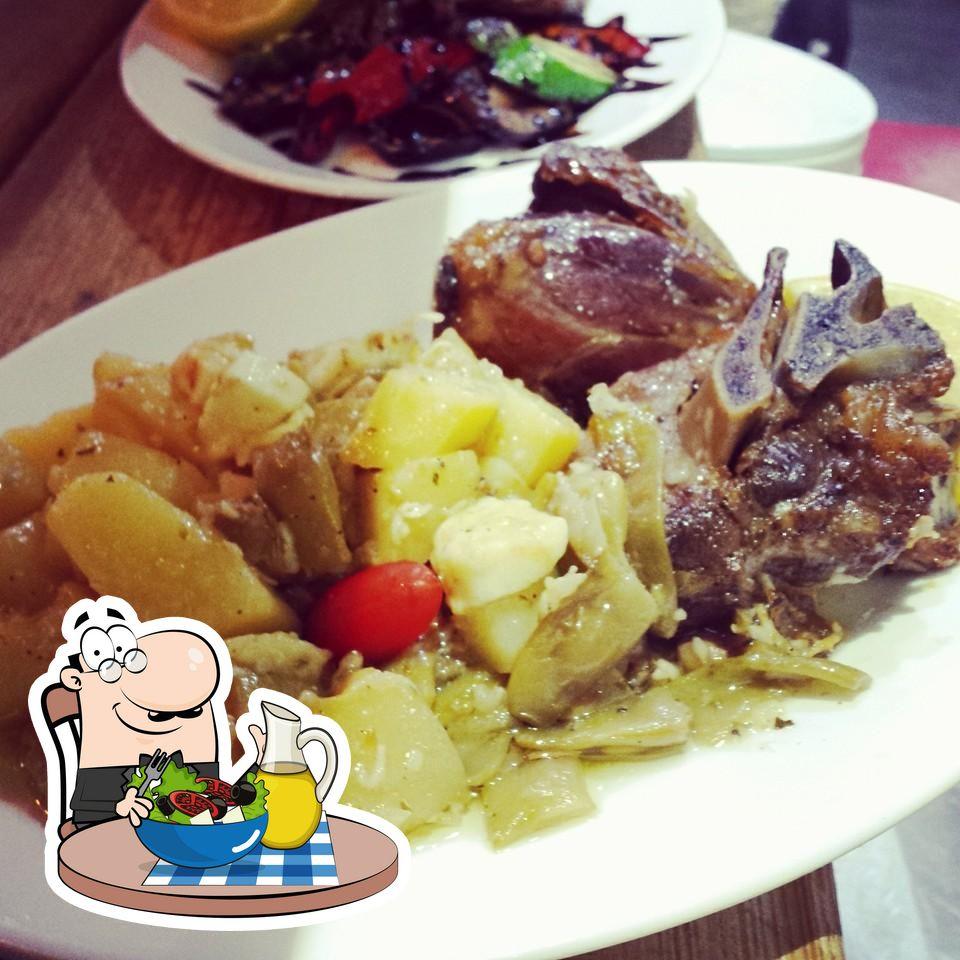 Food at Ατίταμος