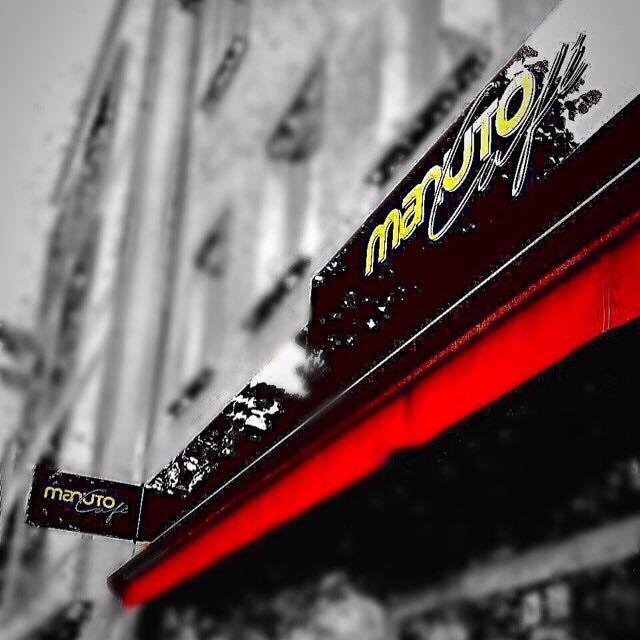 The logo of manuto Café