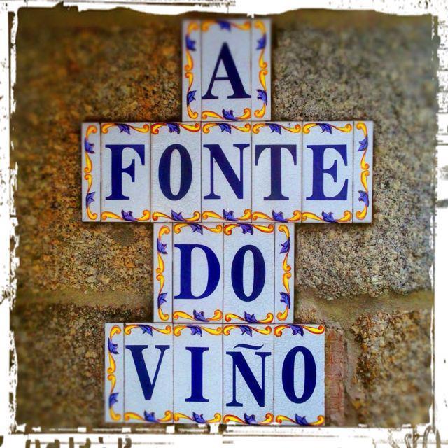 La marca A Fonte Do Viño